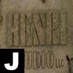 j-elban-olive-stone